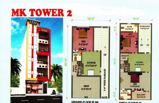 MK Tower 2